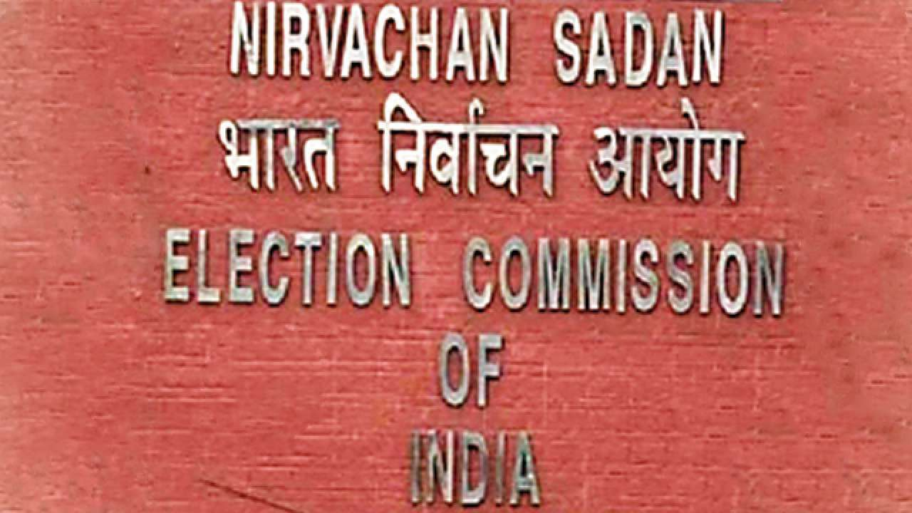Election Commission to announce poll dates for four states today