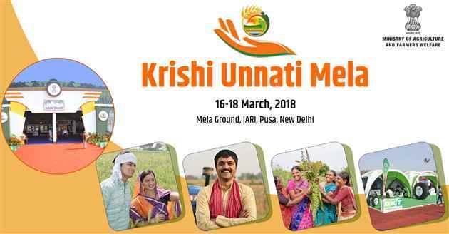 Annual Krishi Unnati Mela begins today