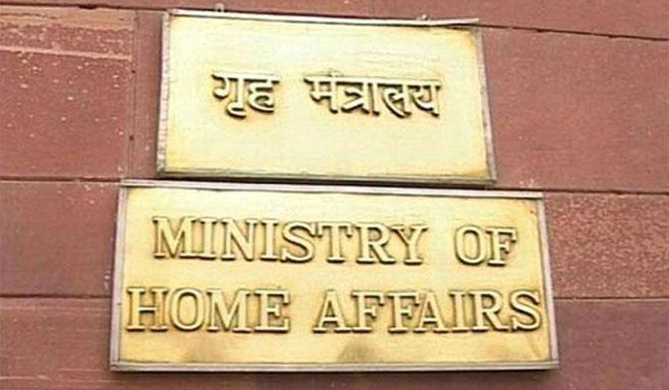 Home Ministry asks States to widely publicize penal provisions regarding violations of lockdown measures