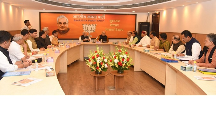 BJP Central Election Committee completes discussion on BJP candidates for Gujarat Assembly