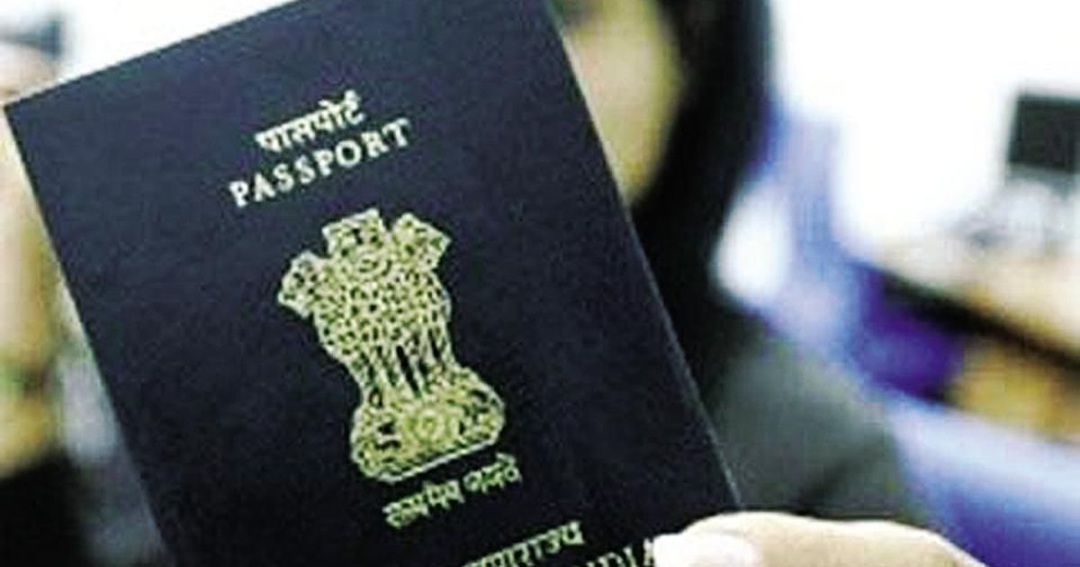 Lotus on passports for security: MEA
