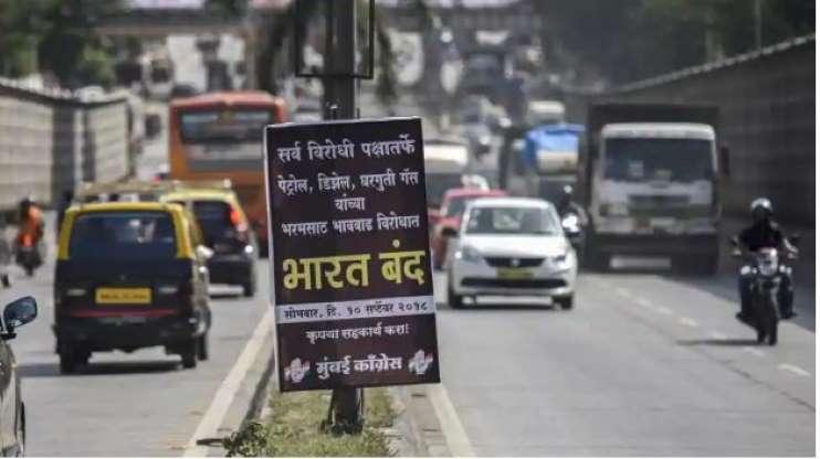 Bharat Bandh Live updates: No role of government in fuel price hike, says Ravi Shankar Prasad