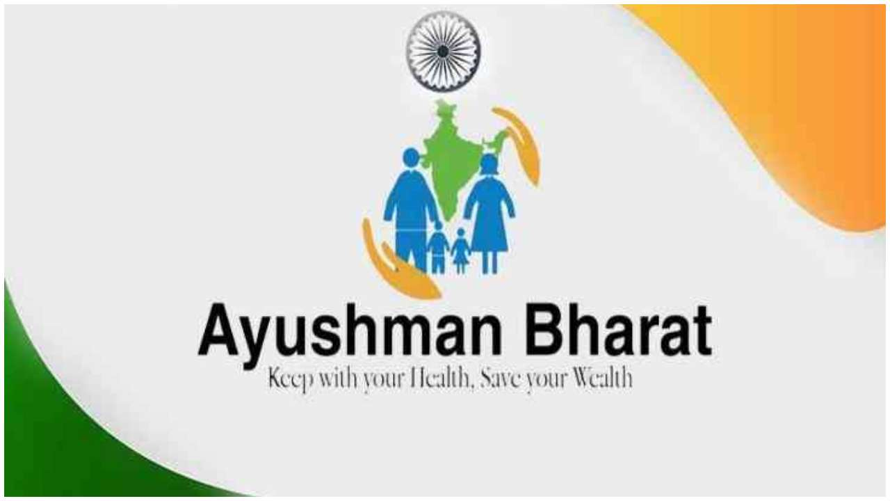 UP govt expands Ayushman Bharat scheme in state