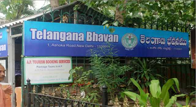 Telangana Bhavan to be decked up for 2nd Anniversary of TRS government