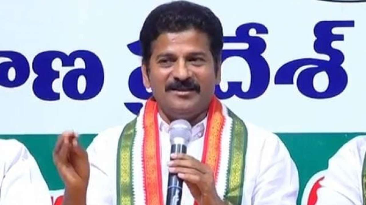 Image result for revanth reddy