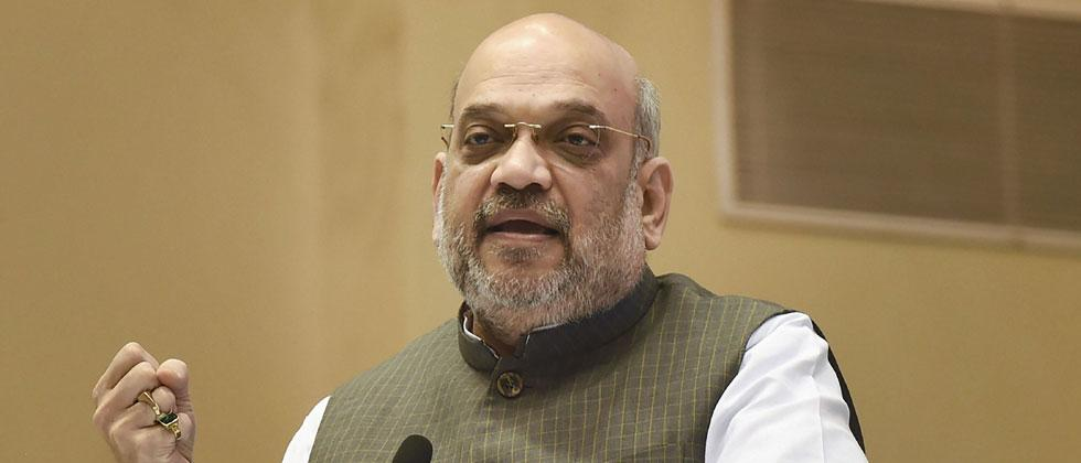 Govt will ensure good working environment, health for police personnel: Amit Shah
