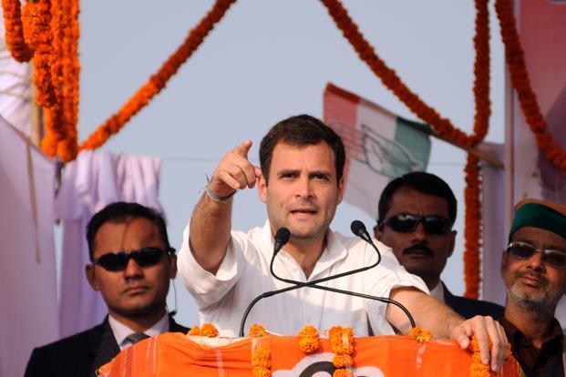 Congress Vice President Rahul Gandhi visit in Gujarat today