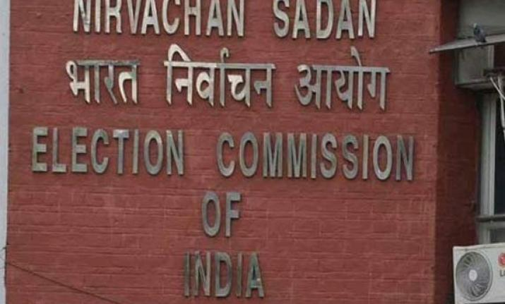 Election Commission convenes all-party meet on Aug 27