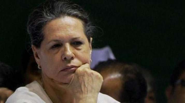 Sonia Gandhi says, Sometimes we win and sometimes we lose