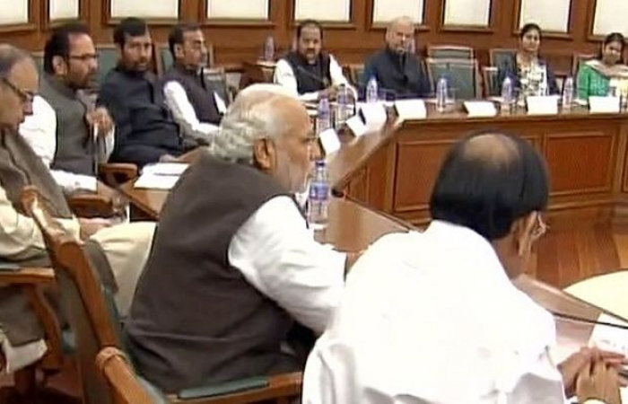 Government convenes all-party meeting in New Delhi today