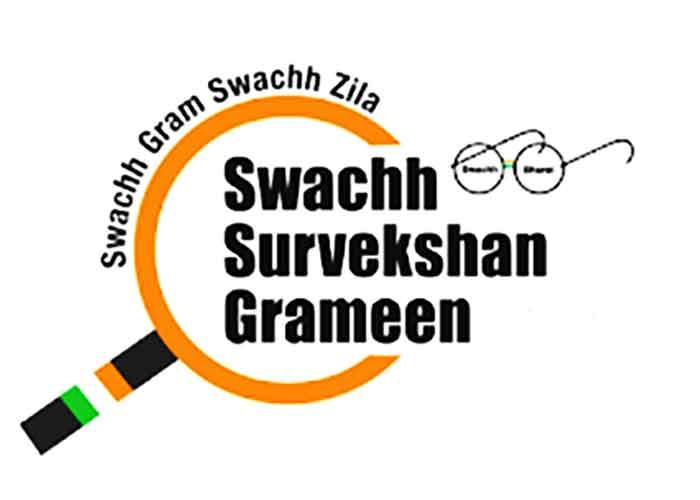 swachhsurvekshangrameen2021tobelaunchedtoday