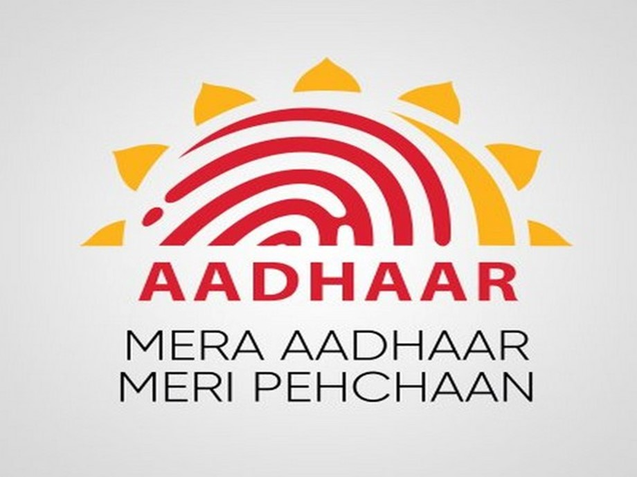 Aadhaar mandatory to get benefits under scheme for civilian victims of terror