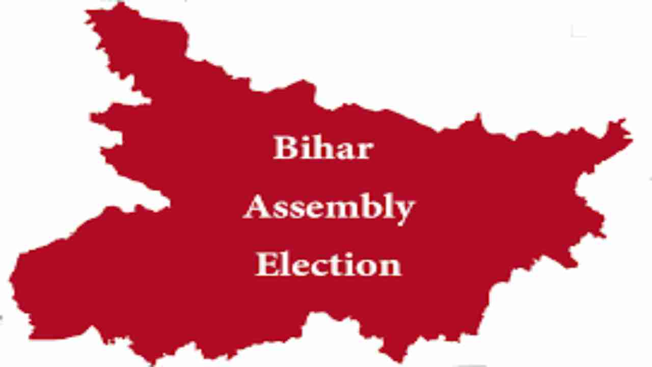 Notification for 1st phase of assembly elections in Bihar to be issued today