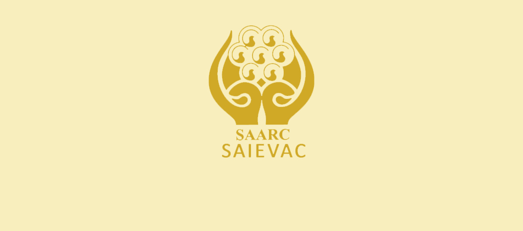 Ministerial meeting of SAIEVAC to begin today