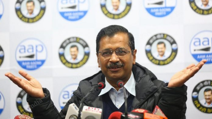 Kejriwal to hold road show in Gujarat on Feb 26