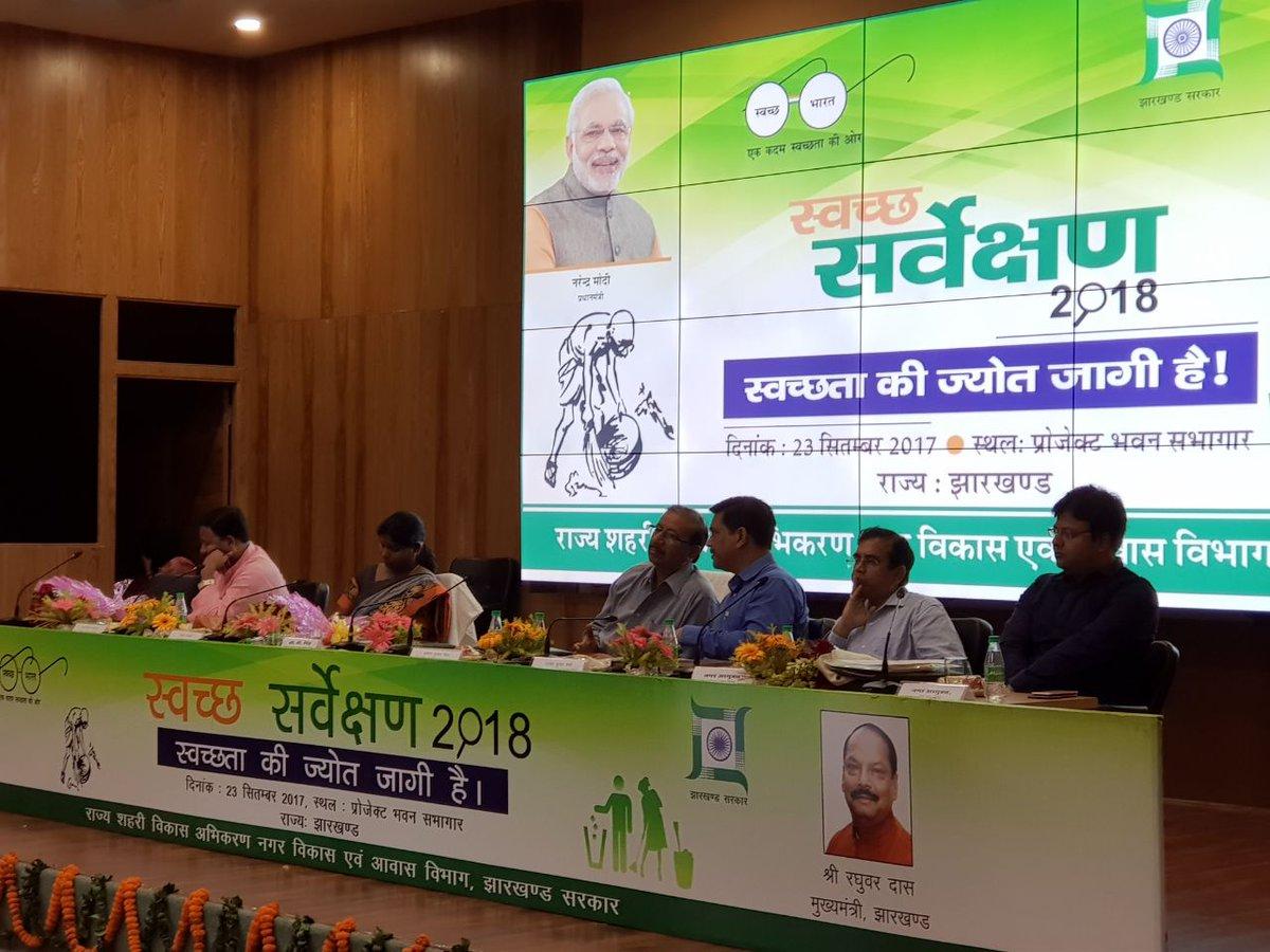 Govt launches Swachh Survekshan 2018