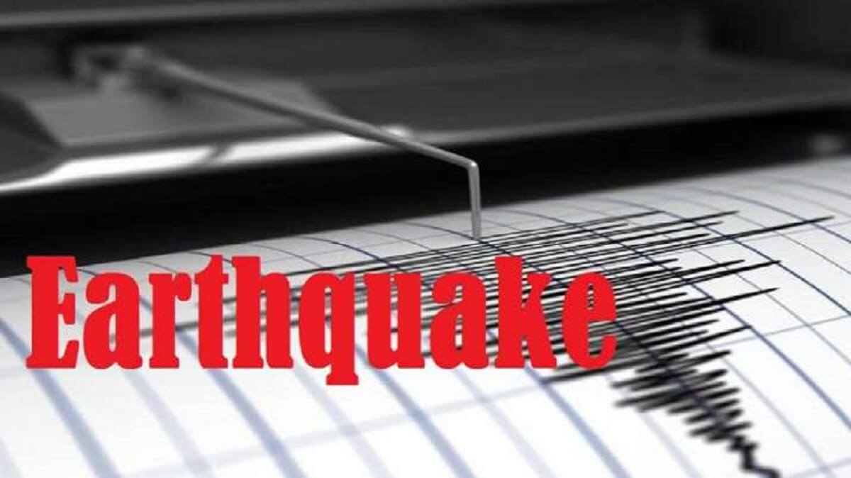 Earthquake of 3.2 magnitude jolts Maharashtra, tremors felt in Palghar