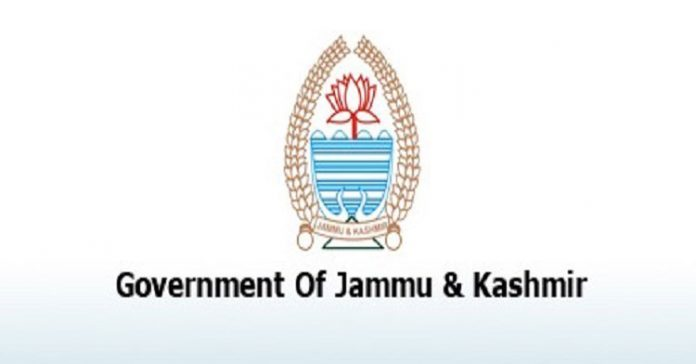 Jammu and Kashmir govt to release jail inmates