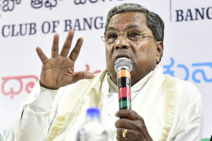 Still stand by my word not to contest next assembly polls: Siddaramaiah