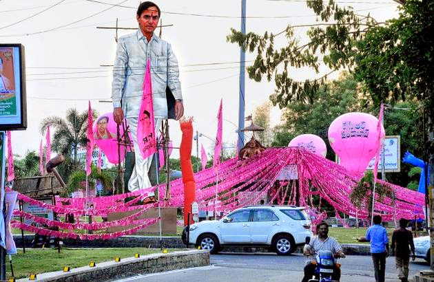TRS would organise party plenary in Khammam from April 27