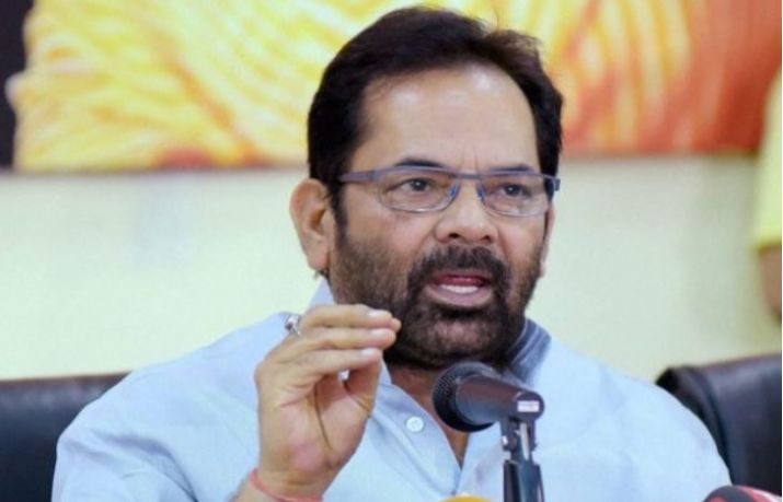 Next Hunar Haat to be held in Prayagraj from Nov 1-10: Mukhtar Abbas Naqvi