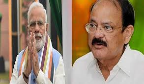 Vice President Naidu, PM Modi greet people on occasion of Maha Shivratri