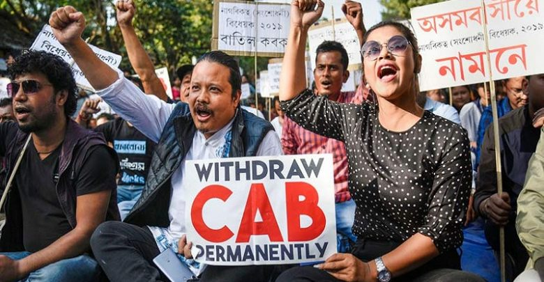 11-hour Northeast bandh begins to protest against CAB