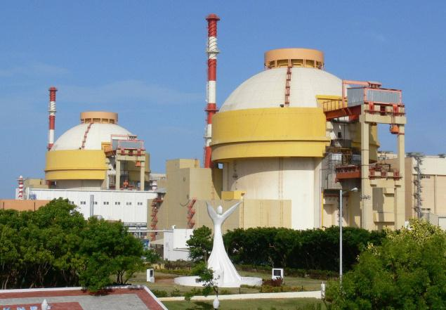 modicongratulatesscientistsforoperationlisationof2ndunitofkundakulamnuclearplant