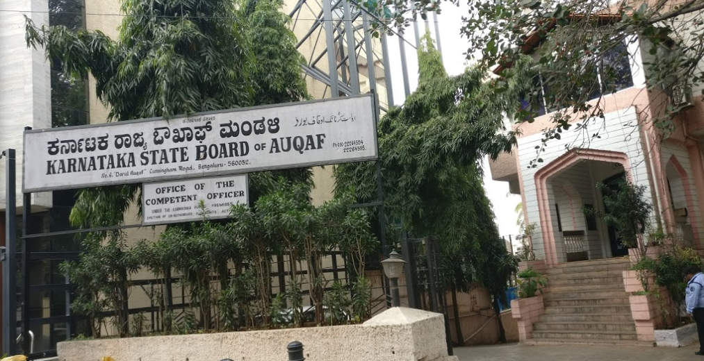 Anticipating nationwide NRC, Karnataka Waqf Board directs mosques to help Muslims preserve documents