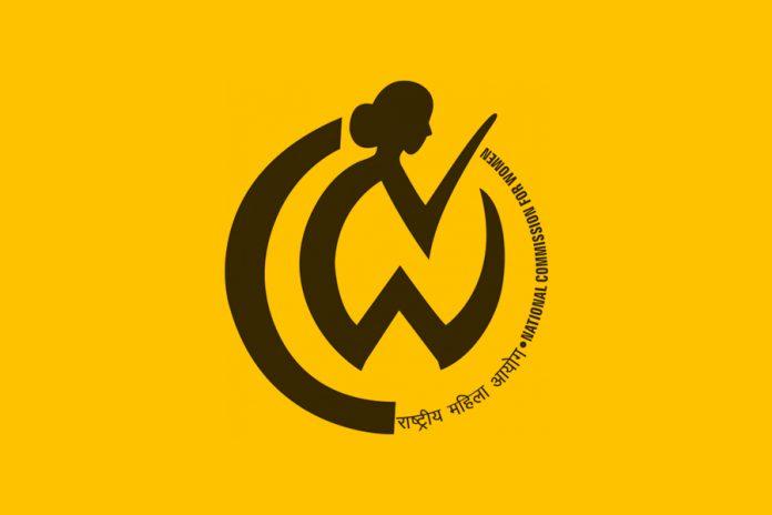 ladakhjktohaveseparatecellinnationalcommissionforwomen