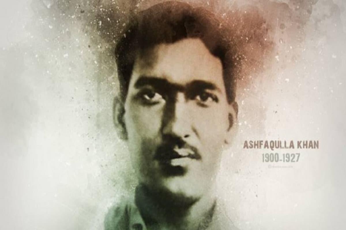 Vice President remembers Ashfaqulla Khan on his birth anniversary