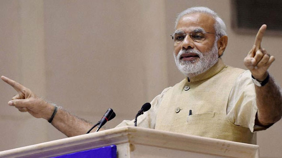 PM Modi to inaugurate pan-India expansion of