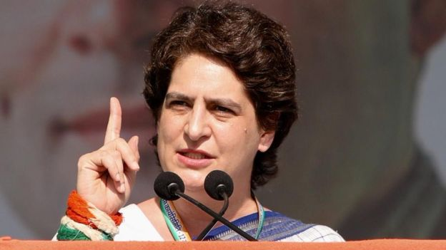 Priyanka Gandhi receive notice to vacate her 35 Lodhi Estate bungalow before August 1
