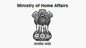 Home Ministry sanctions three new NIA branches