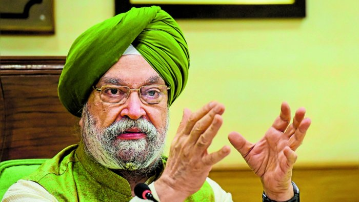 Hardeep Singh Puri says the Ministry of Petroleum and Natural Gas is focused on increasing exploration in India to reduce import dependency
