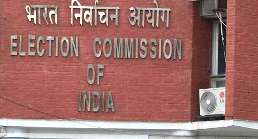 EC declines to share details on violations of model code of conduct by PM, others