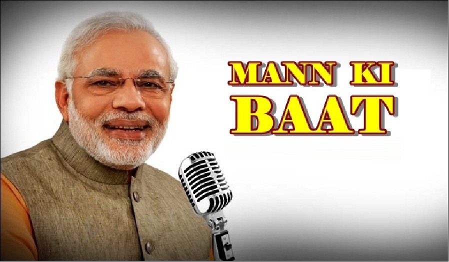 PM Modi to share his thought in