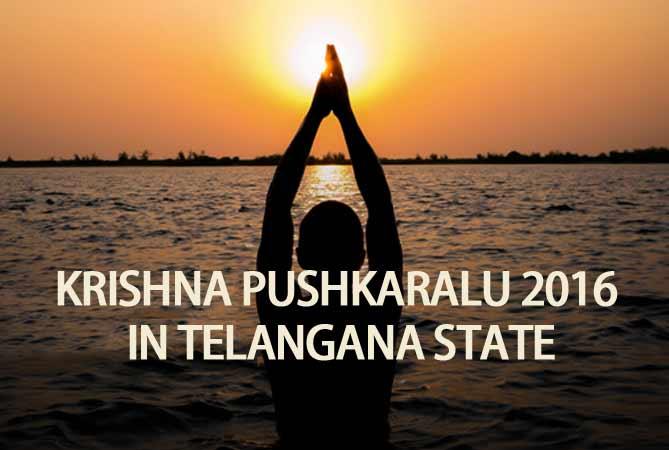 Krishna Pushkaralu from August 12