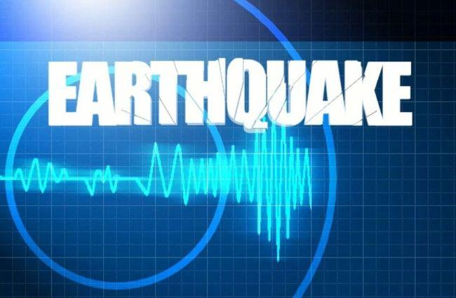Earthquake of magnitude 3.3 hits J&K