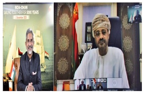 Dr S Jaishankar discusses bilateral cooperation issues with his Omani counterpart