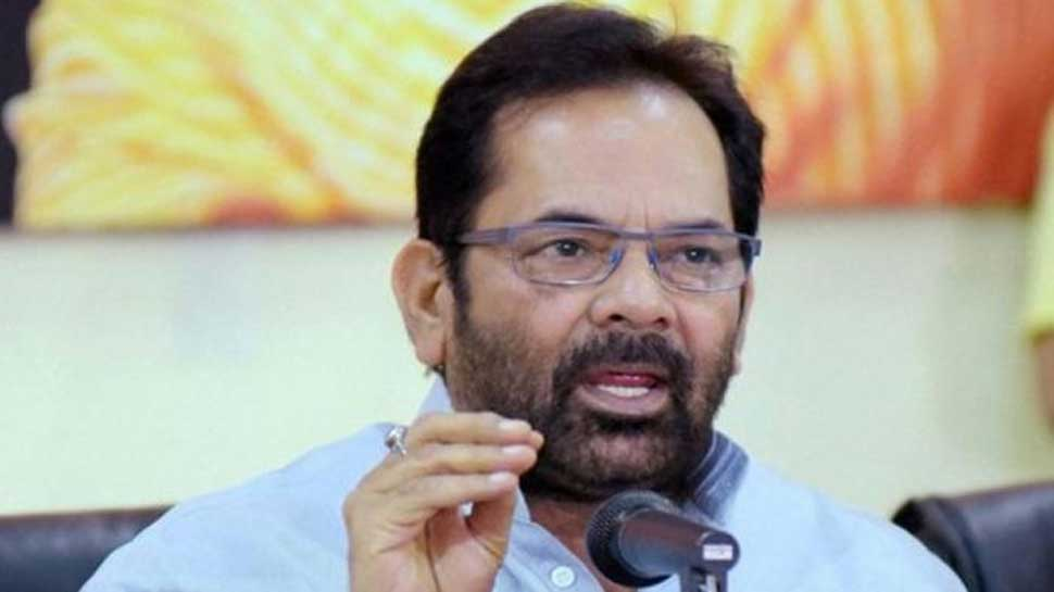 Centre working for development of people without any discrimination: Mukhtar Abbas Naqvi