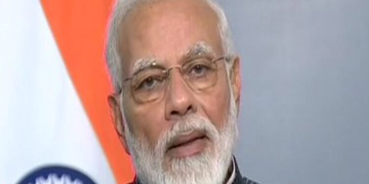 PM Modi to launch e-RUPI, a cashless and contactless instrument for digital payment today