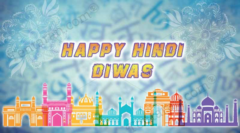 Hindi Divas is being celebrated across country today