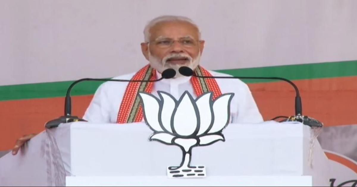 Modi keeps up attack on Congress on issue of Article 370