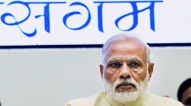 PM Modi to inaugurate annual conference