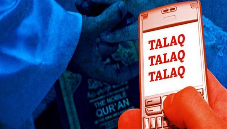 Indian man living in Saudi gives triple talaq to wife via SMS