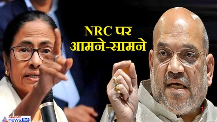 Amit Shah says NRC applies across India, Mamata Banerjee says not in West Bengal