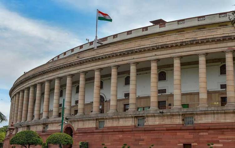 "Parliament passes ""The Citizenship Amendment Bill, 2019"""