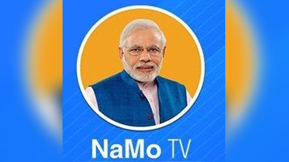 NaMo TV goes off air as campaigning for Lok Sabha election 2019 ends