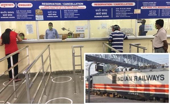 indianrailwaysticketreservationruletochangefromtomorrow
